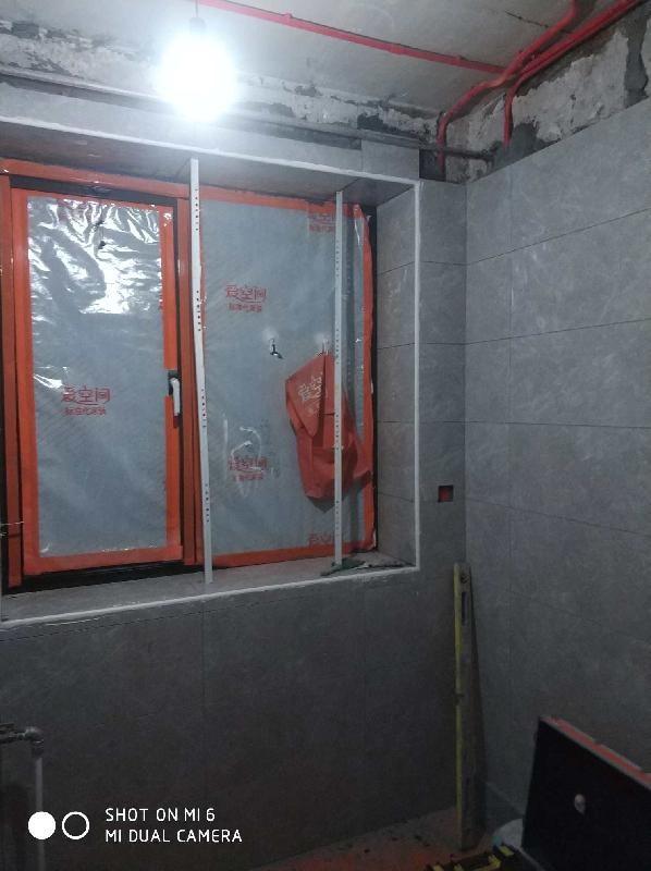爱空间水电改造_3187038