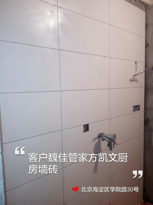 愛空間廚衛貼磚_3188397