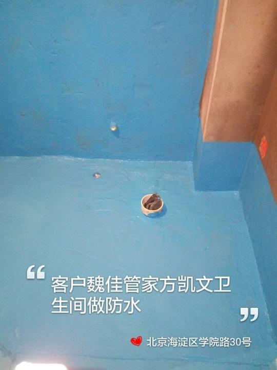爱空间厨卫贴砖_3188401
