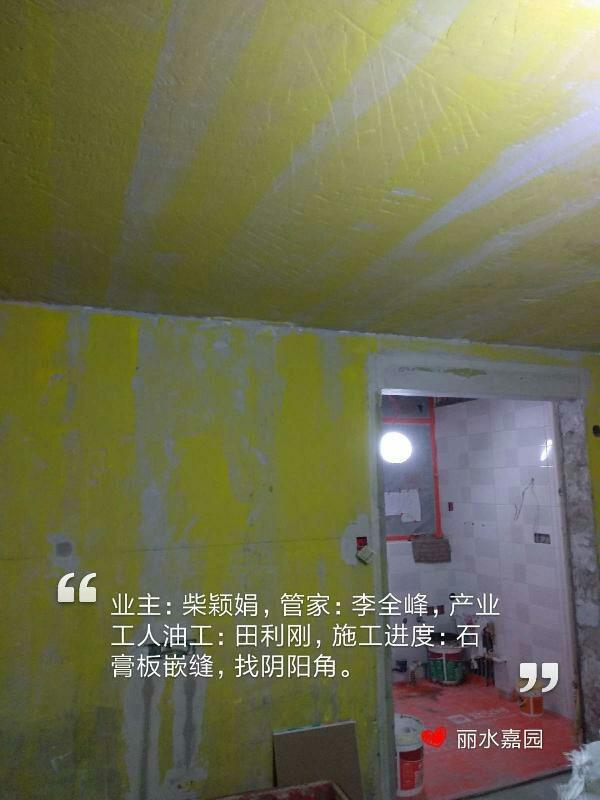 爱空间厨卫贴砖_3188594