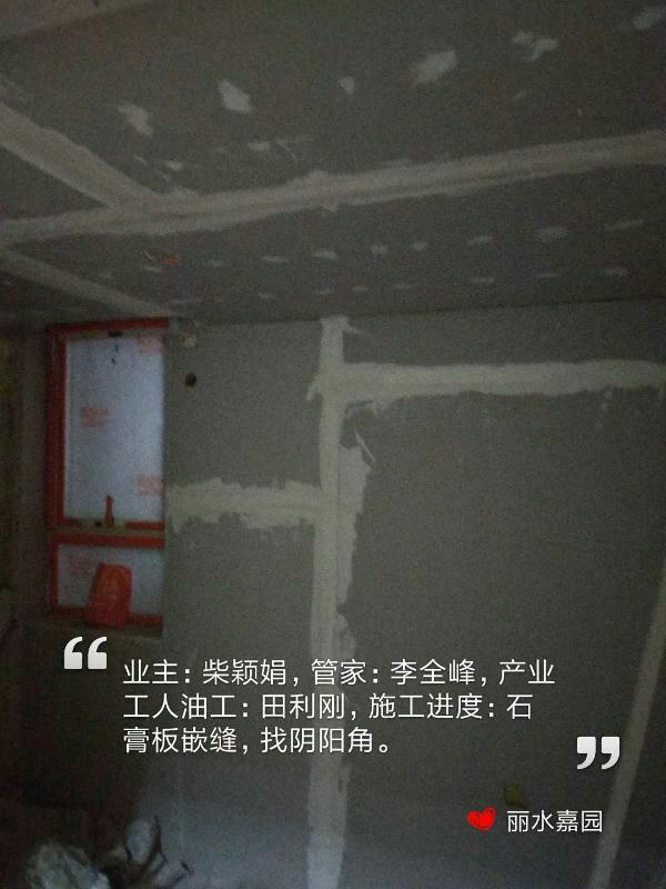 爱空间厨卫贴砖_3188598