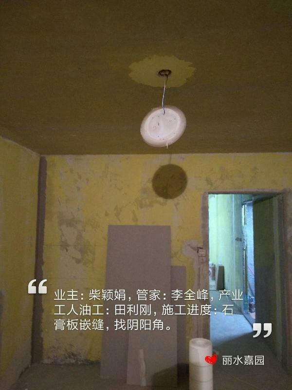 爱空间厨卫贴砖_3188599
