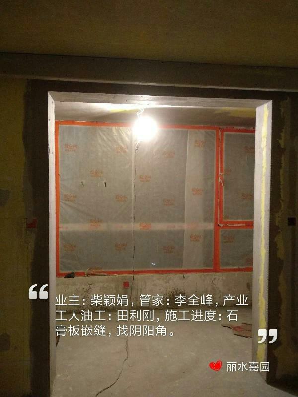 爱空间厨卫贴砖_3188602