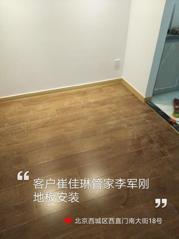 爱空间木作安装_3195568