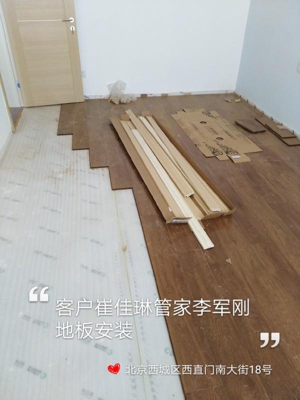 爱空间木作安装_3195569