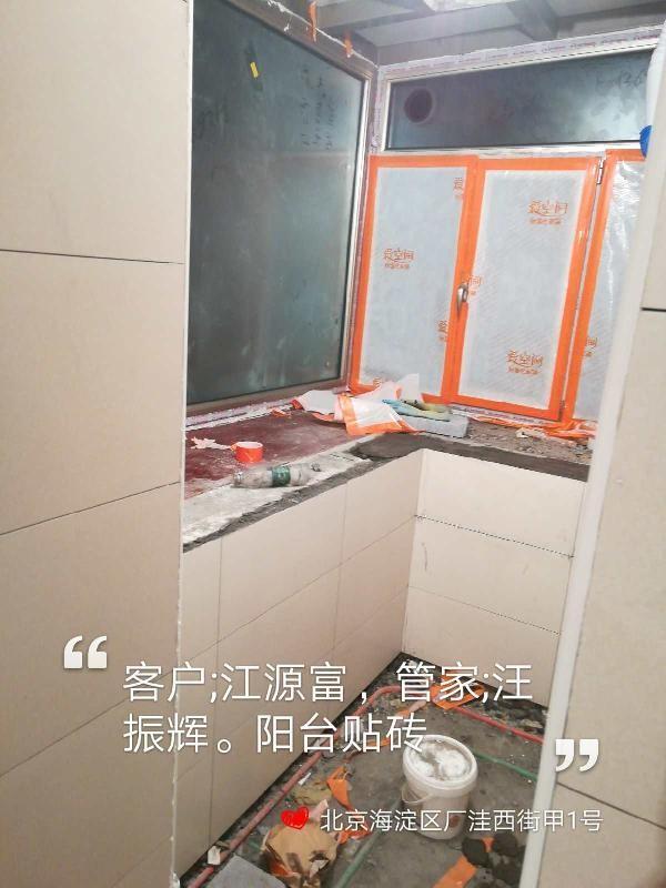爱空间厨卫贴砖_3193160