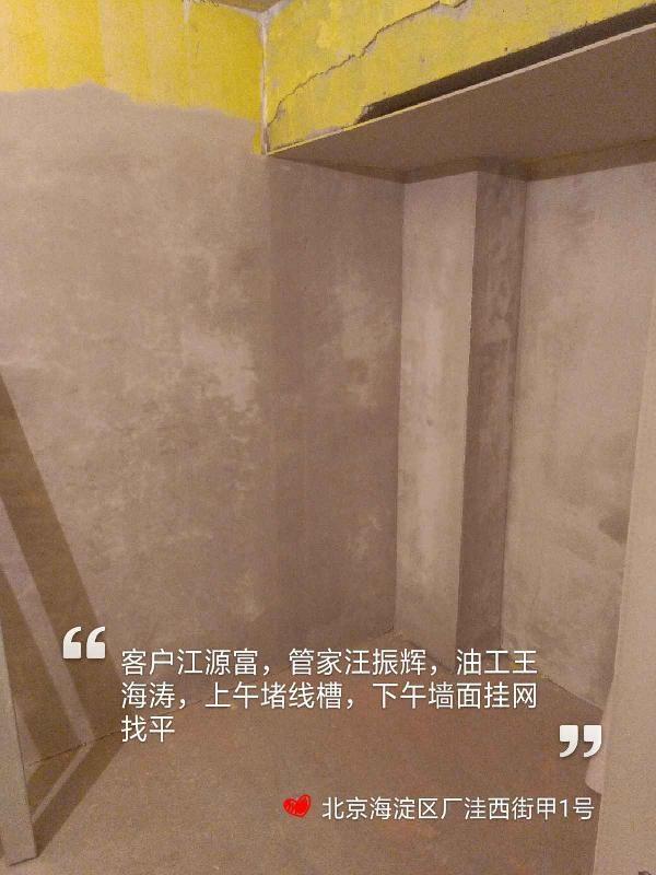 爱空间厨卫贴砖_3193166