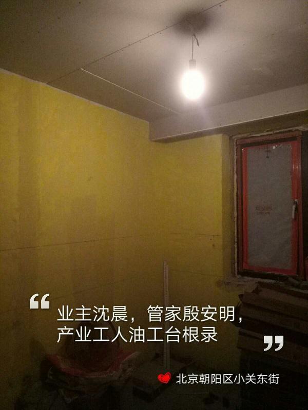爱空间厨卫贴砖_3195120