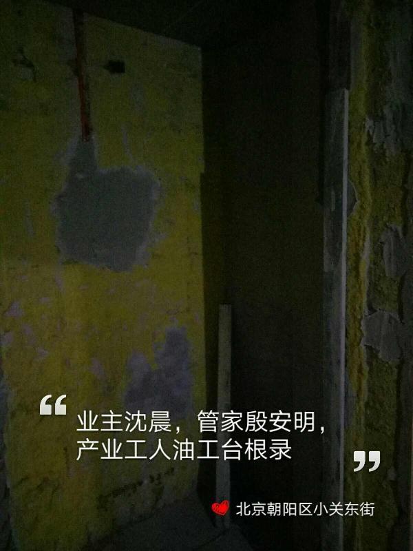 爱空间厨卫贴砖_3195123