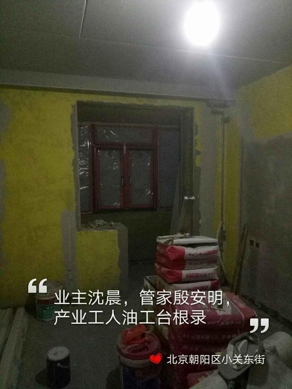 爱空间厨卫贴砖_3195125