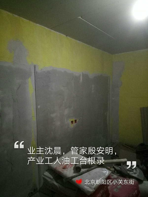 爱空间厨卫贴砖_3195128