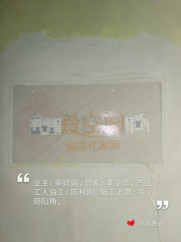 愛空間廚衛貼磚_3192535