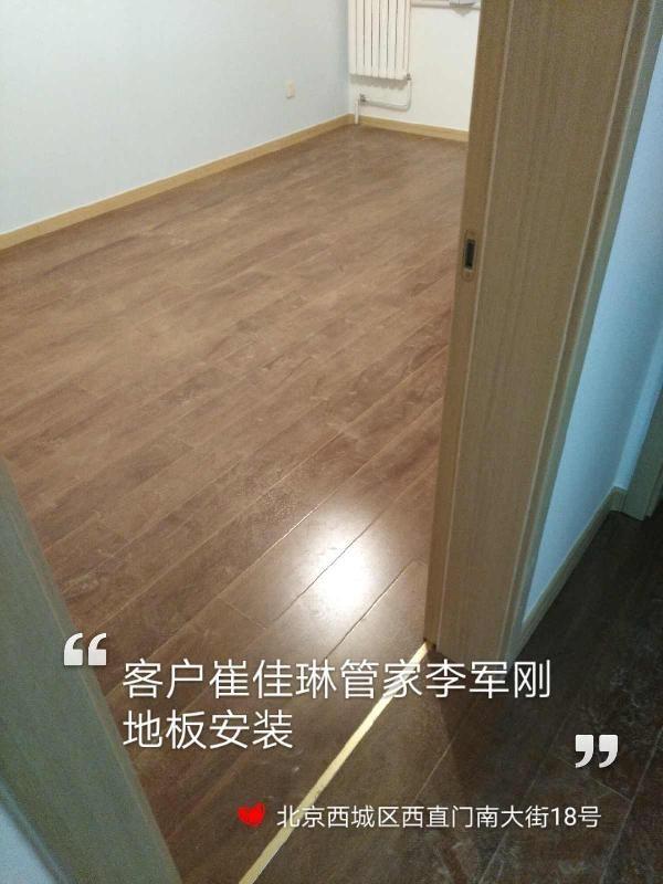 爱空间木作安装_3200096