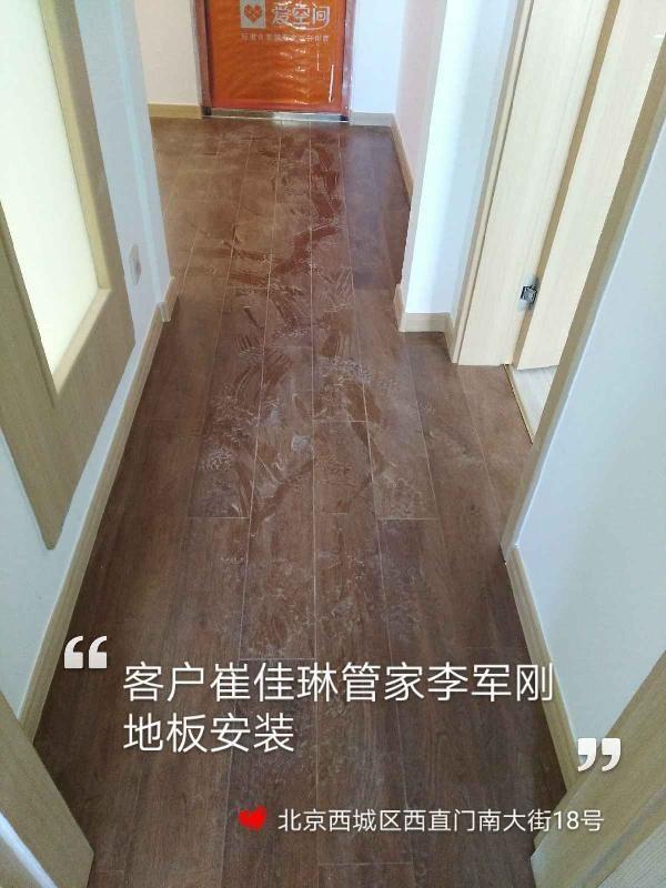 爱空间木作安装_3200099