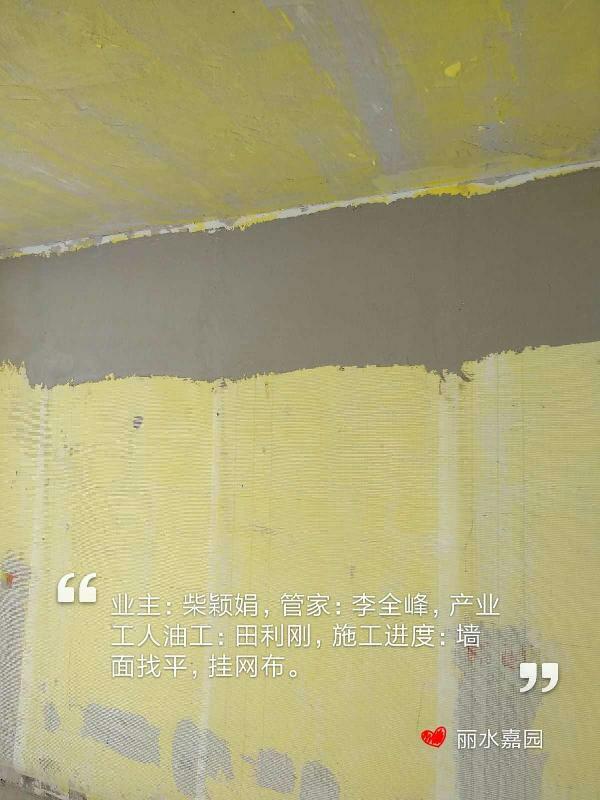 爱空间厨卫贴砖_3197616