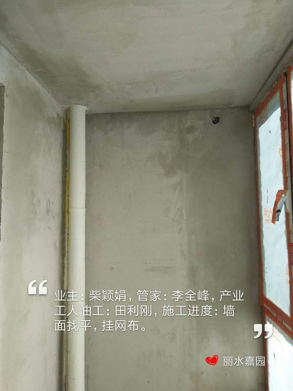 爱空间厨卫贴砖_3197619
