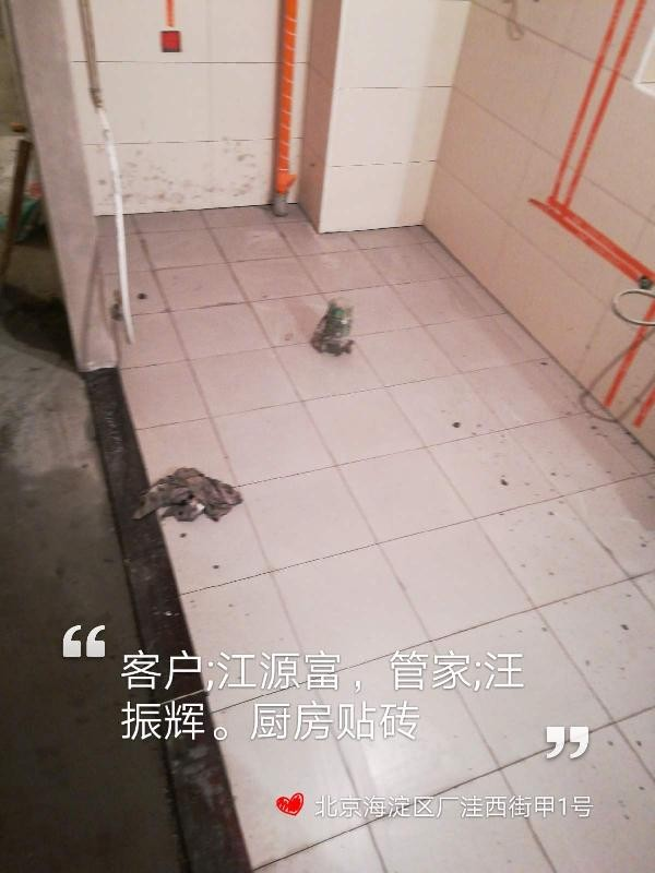 爱空间厨卫贴砖_3201722