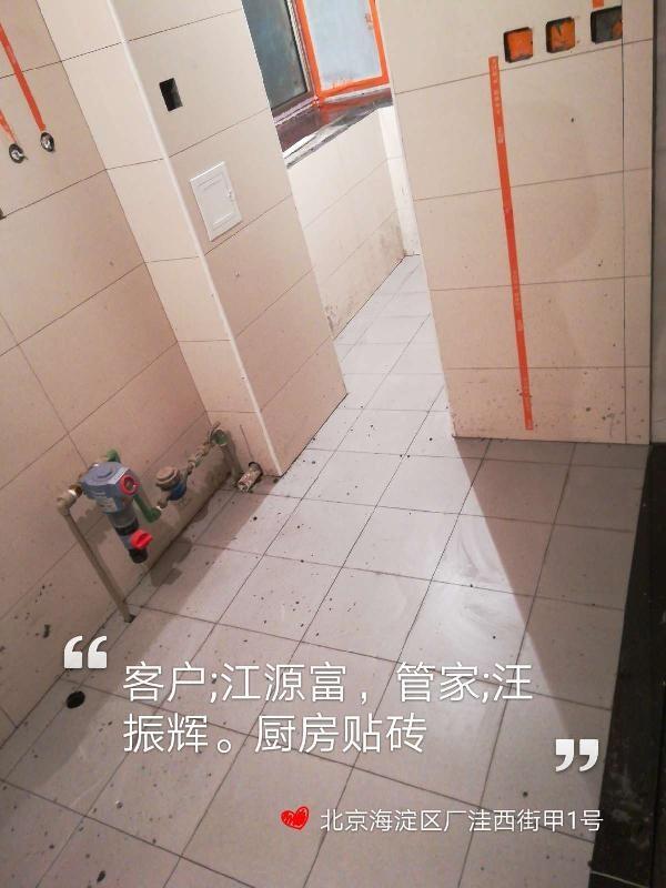 爱空间厨卫贴砖_3201723