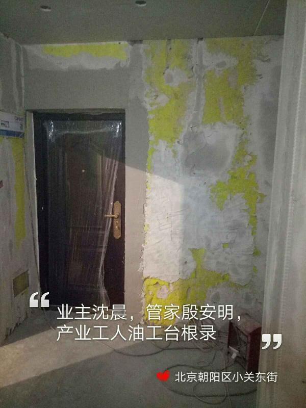 爱空间厨卫贴砖_3201541