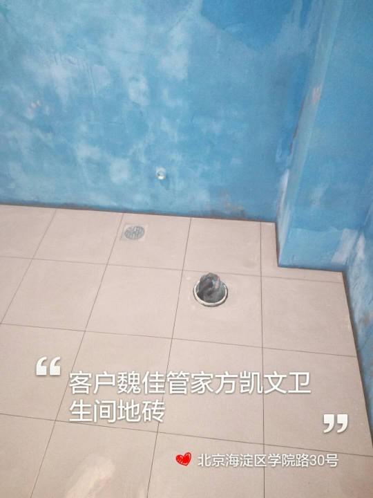 爱空间厨卫贴砖_3202117