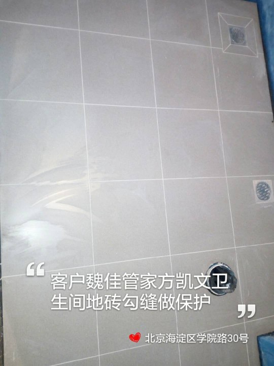 愛空間廚衛貼磚_3204932