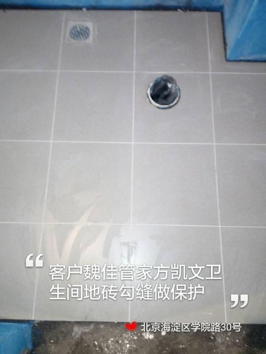 愛空間廚衛貼磚_3204933