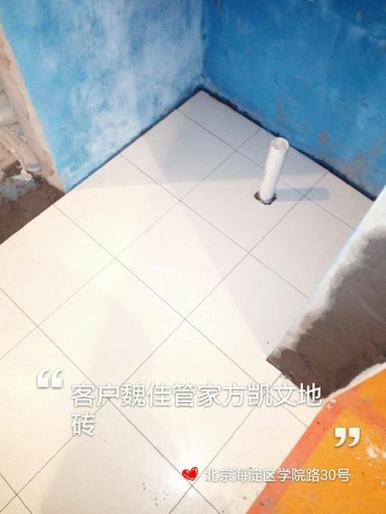 愛空間廚衛貼磚_3204935