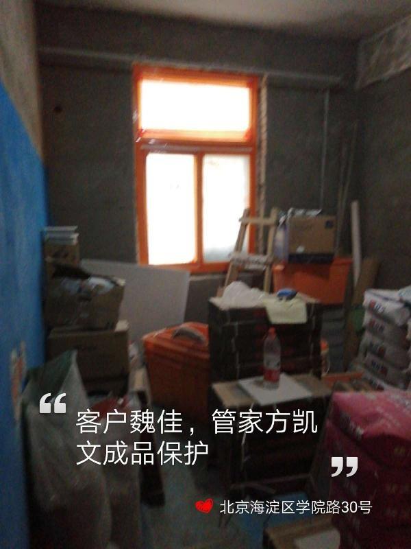 愛空間廚衛貼磚_3206574