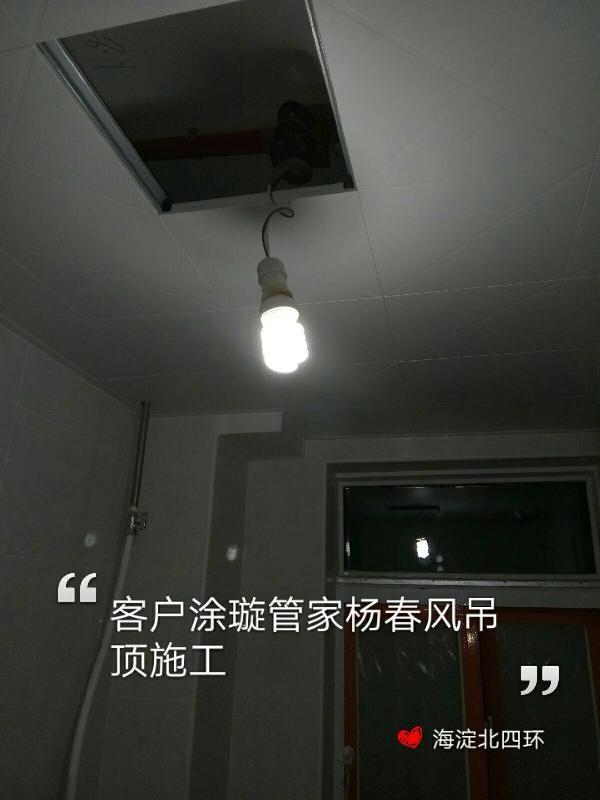 愛空間中期施工_3208552