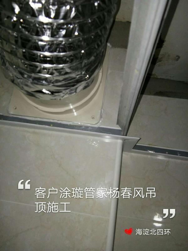 愛空間中期施工_3208553
