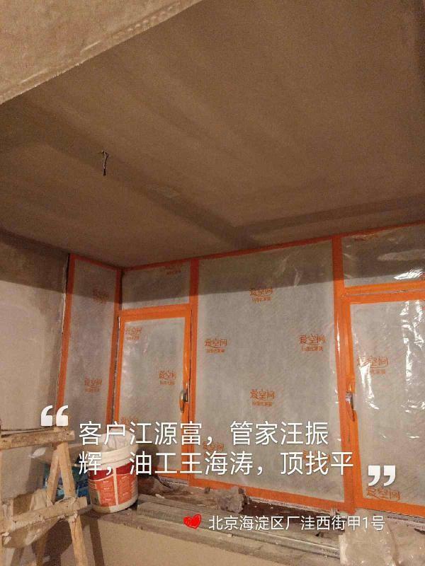 爱空间厨卫贴砖_3209680