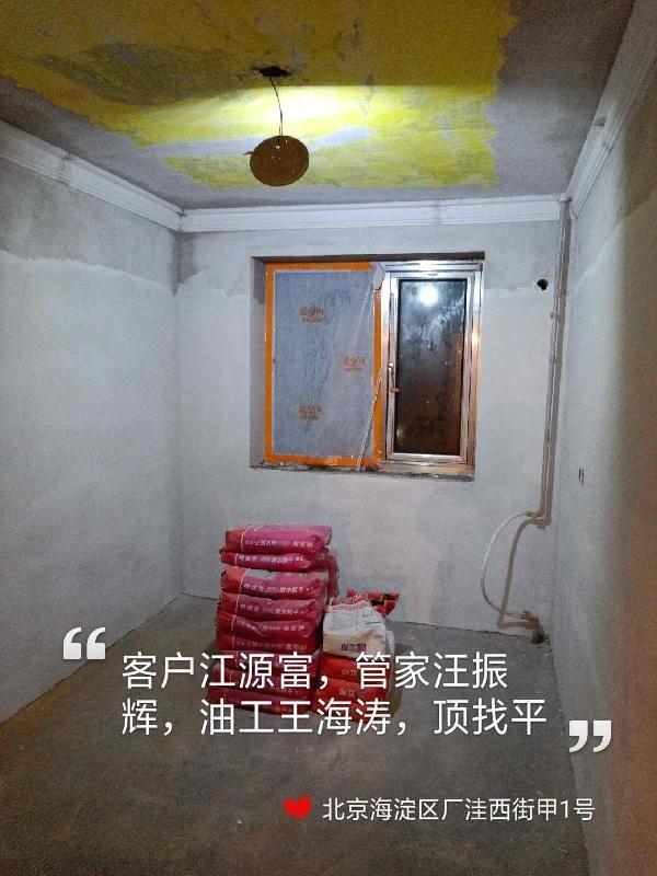 爱空间厨卫贴砖_3209676