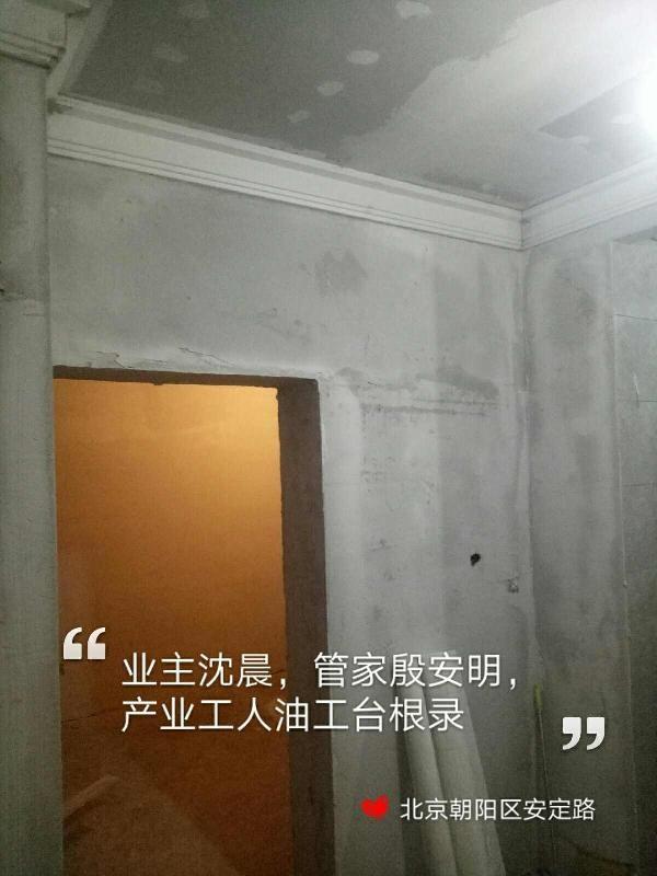 爱空间厨卫贴砖_3212148