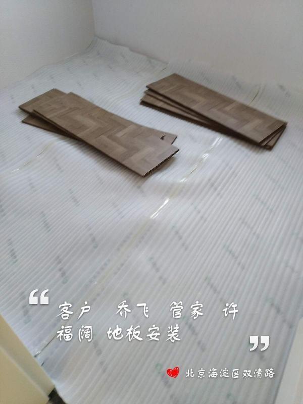 爱空间竣工收尾_3219136