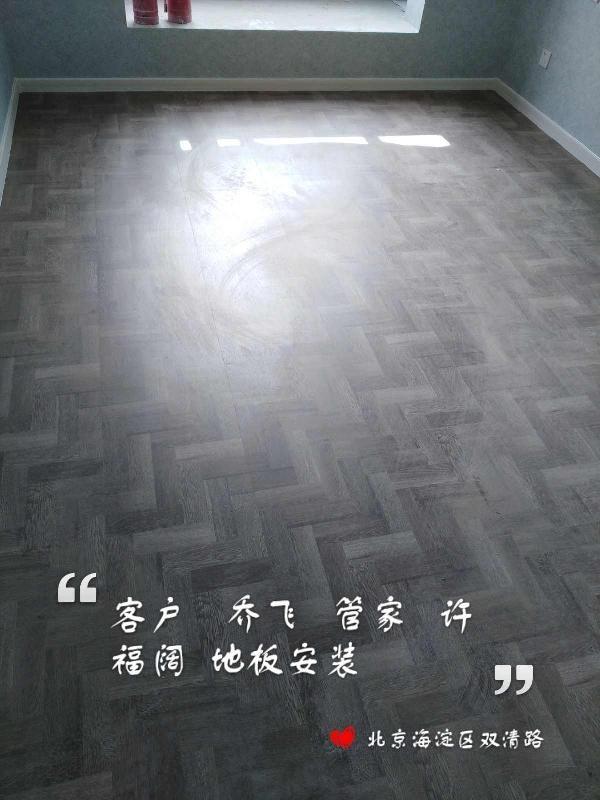 愛空間竣工收尾_3219147