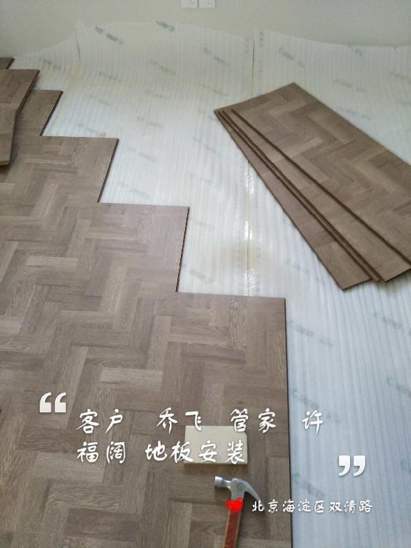 爱空间竣工收尾_3219141
