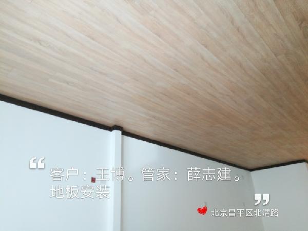 爱空间木作安装_3225458