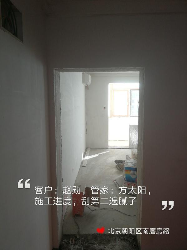 爱空间中期施工_3230958