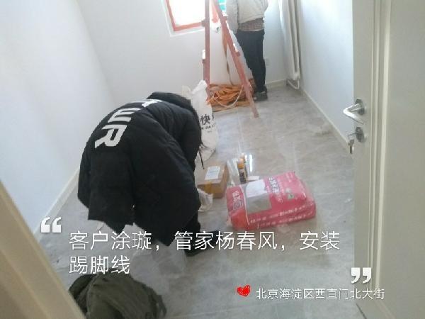 愛空間竣工收尾_3232018