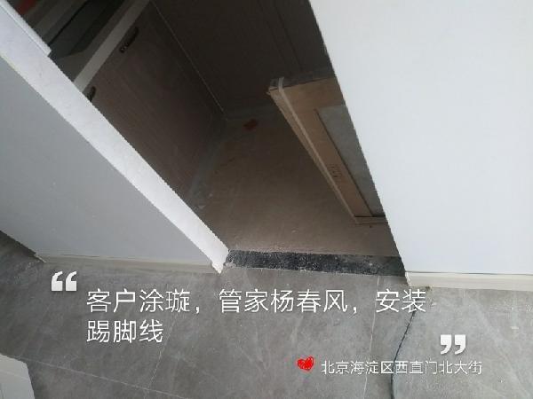 愛空間竣工收尾_3232019