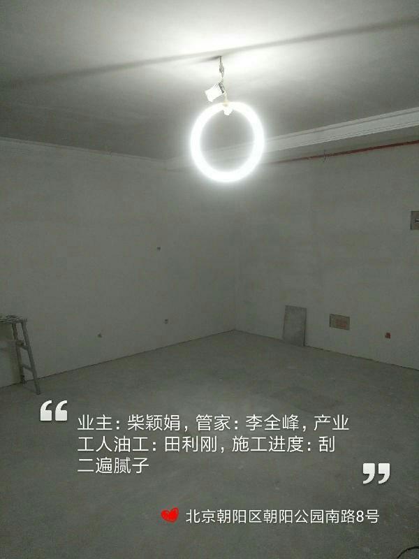 愛空間中期施工_3237604