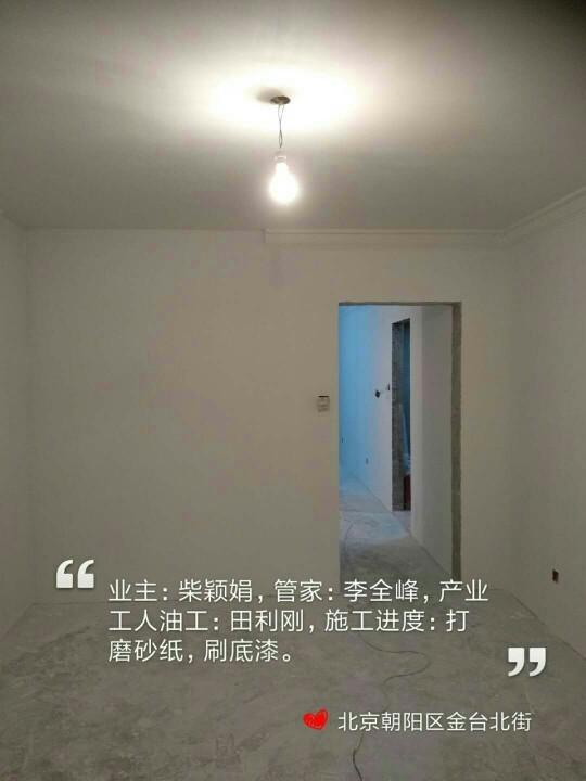 愛空間中期施工_3240574