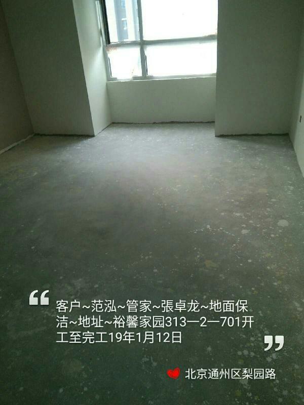 爱空间木作安装_3243985