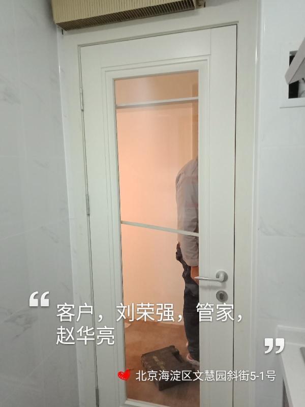 爱空间竣工收尾_3245101