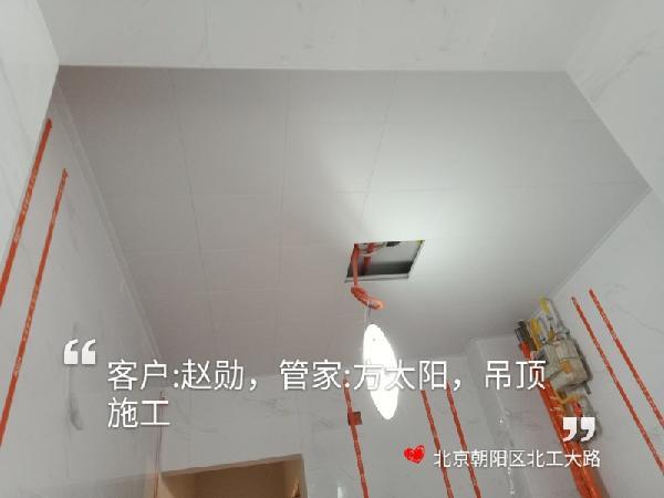 爱空间木作安装_3245937
