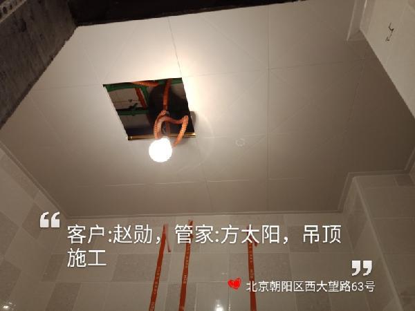爱空间木作安装_3245938