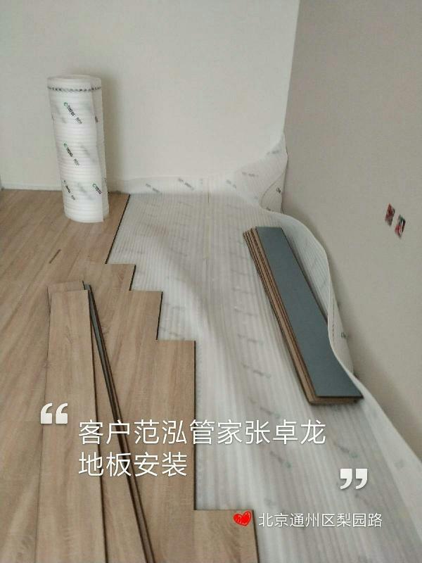 爱空间木作安装_3247210