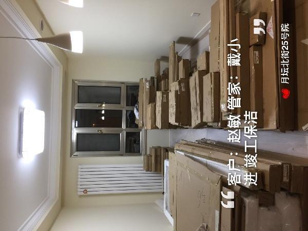 愛空間竣工收尾_3253919