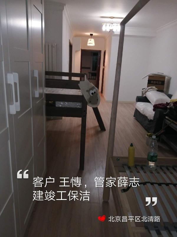 爱空间竣工收尾_3265851