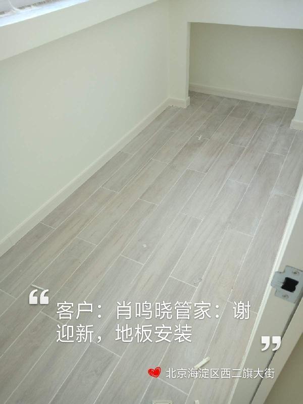 爱空间厨卫贴砖_3273505